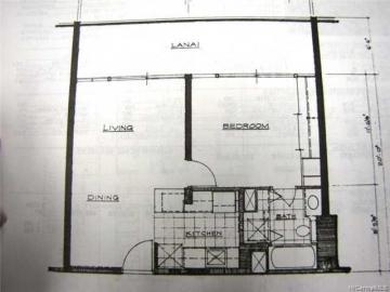 Kinau Lanais condo #204. Photo 5 of 5
